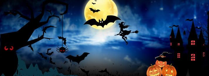 Name:  pngtree-halloween-alternative-horror-banner-image_173182.jpg Views: 433 Size:  34.2 KB